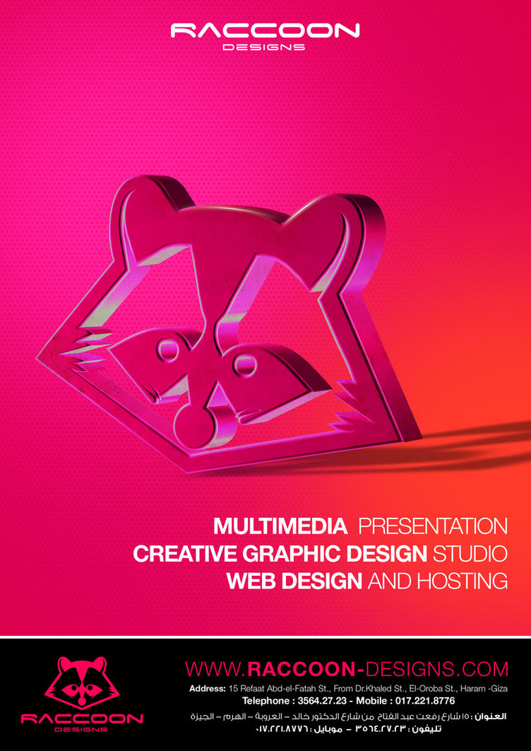 Design Inspiration_03