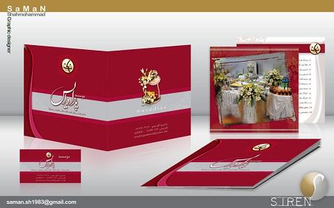 Catalog Designs 08