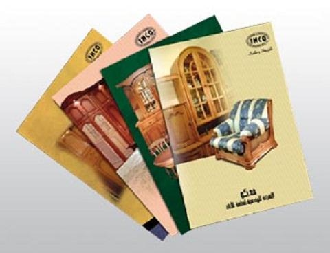 Catalog Designs 12