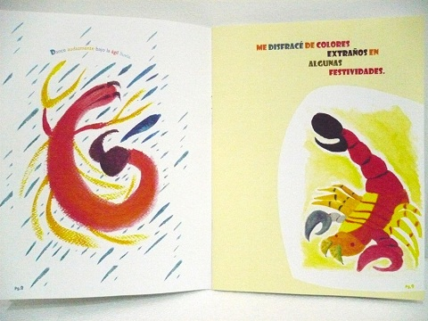 Catalog Designs 17