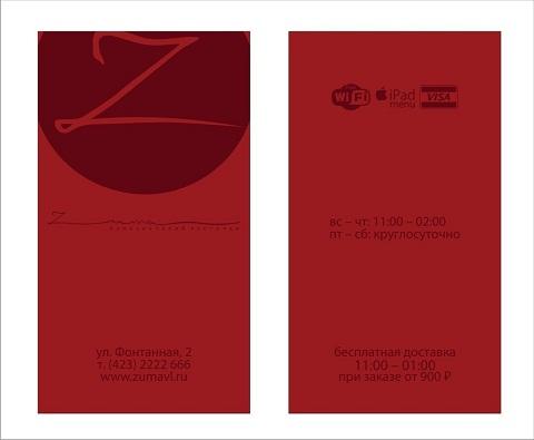 Custom Business Cards 031