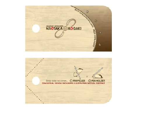 discount business cards 01