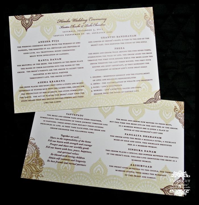Wedding Invitation Sample_15
