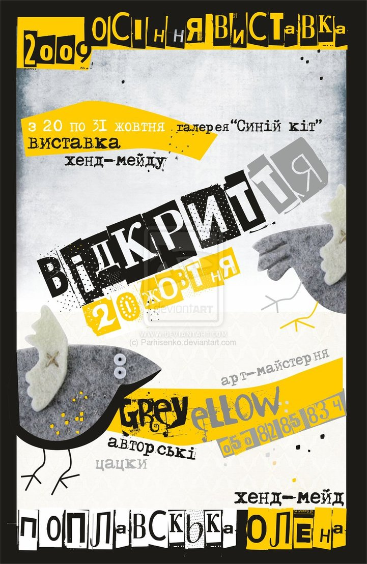 design inspiration_36 - Poster Design Ideas